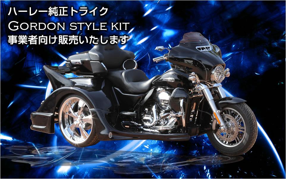 Style Kit