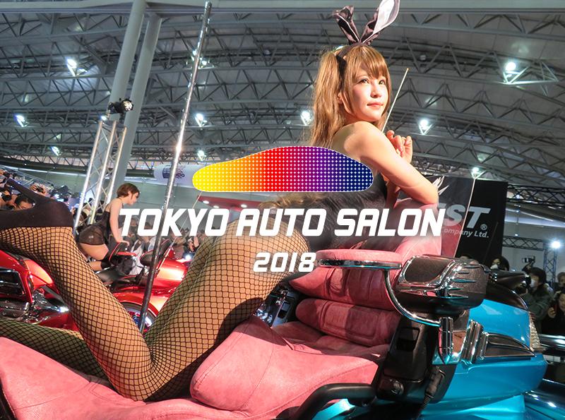 GORDON TRIKE Tokyo Auto Salon 2018 Photo Gallery