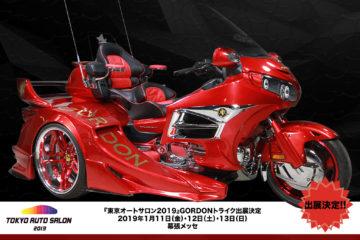 GORDON TRIKES at Tokyo Auto Salon 2019