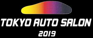 Tokyo Auto Salon 2019 homepage