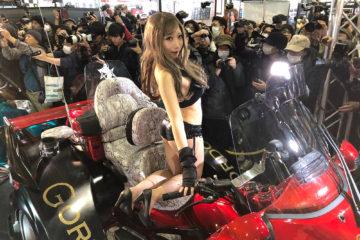 GORDON TRIKE Tokyo Auto Salon 2018 booth babes