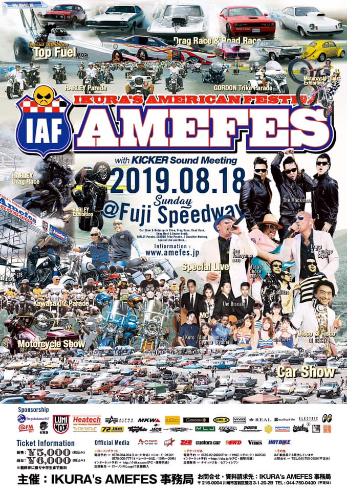 AMEFES 2019
