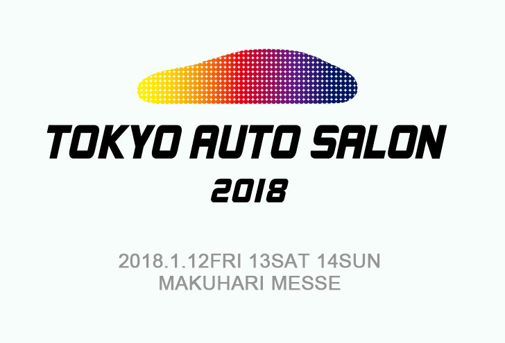GORDON トライク IN 東京オートサロン