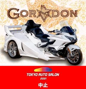 Tokyo Auto Salon 2021 Cancelled